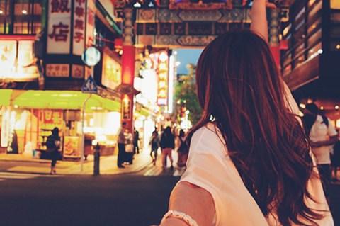 遠距離恋愛