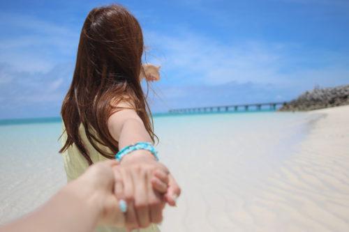 遠距離恋愛デート