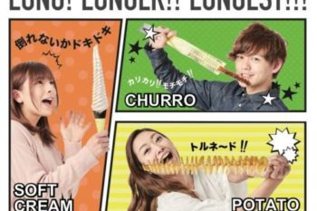 日本一長いと話題!LONG LONGER LONGEST!!のメニューと感想♡
