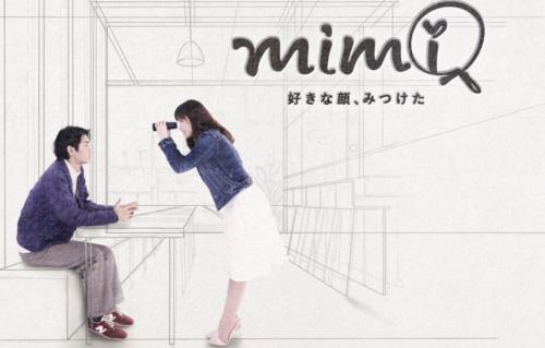 マッチングアプリ大学生_mimi