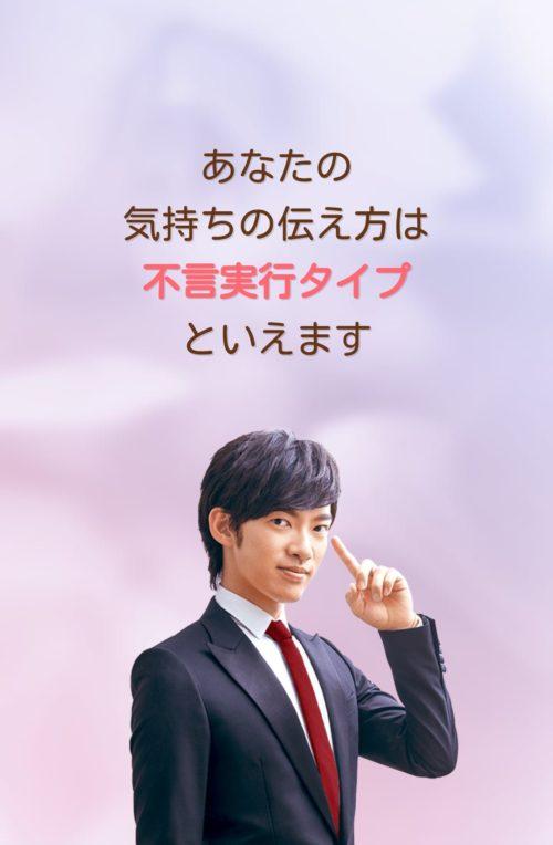 with評判メンタリストDaigoの診断が便利なのが特徴