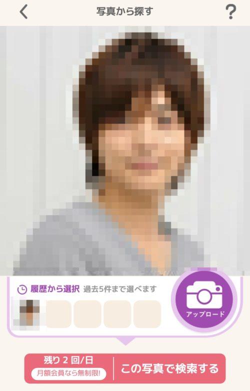 mimi評判特徴写真検索機能が便利